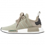 Adidas NMD_R1 - Trainers - trace cargo