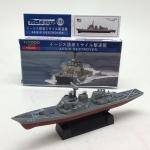 4D Model Battle Ship โมเดลเรือรบประจัญบาน รุ่น HMS Battlecruiser HOOD