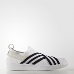 WHITE MOUNTAINEERING PRIMEKNIT SUPERSTAR SLIP-ON SHOES white