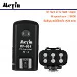 MeYin RF-624 ไร้สาย1/8000วินาทีความเร็วสูงi-TTLแฟลชทริกเกอร์สำหรับกล้องCanon DSLR