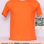 OM2.เสื้อยืด เสื้อt-shirt คอกลม สีส้ม