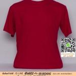 OM12.เสื้อยืด เสื้อt-shirt คอกลม สีเลือดหมู