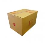 กล่องฝาชน 7