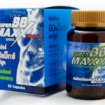 Super BB-Maxxx