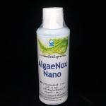 AlgaeNox nano * เอลเก้นอคนาโน