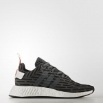 adidas Originals NMD R2 Primeknit Color Utility Ivy/Footwear White