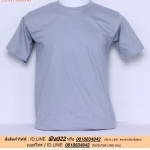 OL35.เสื้อยืด เสื้อt-shirt คอกลม สีเทา