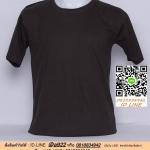 OM52.เสื้อยืด เสื้อt-shirt คอกลม สีเทาดำ