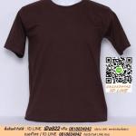 OM81.เสื้อยืด เสื้อt-shirt คอกลม สีช็อกโกแลต
