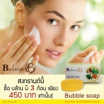 Balance B : Bubble Soap