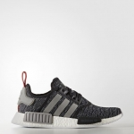 adidas NMD R1 Color Core Black/Dark Grey Heather Solid Grey