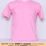 OL29.เสื้อยืด เสื้อt-shirt คอกลม สีชมพูใส