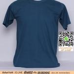 OM57.เสื้อยืด เสื้อt-shirt คอกลม สีเขียวอมฟ้า