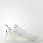 adidas Originals NMD R2 Primeknit Color Clear Granite/Vintage White