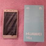 HUAWEI Y6ii สีทอง