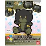 1/144 HGPG 10 Petit'gguy Stray Black & Catcos