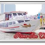 """ทัวร์อยุธยา ไปรถ กลับเรือ กับ เรือ ริเวอร์ซันครูส """"Ayutthaya River Sun Cruise Roundtrip"""""""