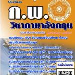 วิชาภาษาอังกฤษ(PDF)