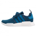 Adidas NMD_R1 - Trainers - tech steel/unity blue/white