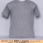 OL34.เสื้อยืด เสื้อt-shirt คอกลม สีเทาท็อปดาย