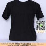 OM7.เสื้อยืด เสื้อt-shirt คอกลม สีดำ