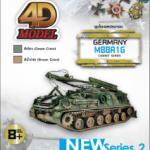 โมเดลรถถังประกอบ รุ่น M88A1G