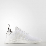 adidas Originals NMD R2 Color Crystal White /Crystal White /Core Black