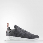 adidas Originals NMD R2 Color Color Grey Five /Grey Five /Future Harvest