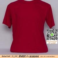 ร้านwww.t-shirtpolo.com