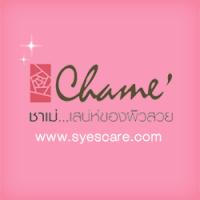 ร้านsyescare.com