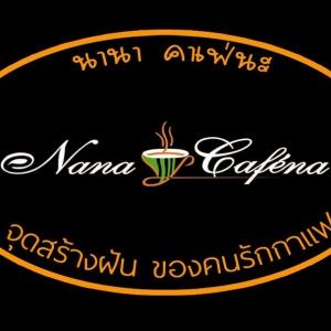 Nanacafena