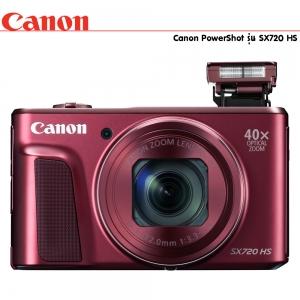 Canon PowerShot SX720 HS (สีแดง)