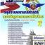 กลุ่มงานพยาบลศาสตร์ (PDF) thumbnail 1