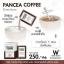 แพนเซีย คอฟฟี่ PANCEA COFFEE thumbnail 14
