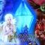 หิมพานต์ อวตาร Himmapan Avatar 360° All – Dimensional Fantasy Live Show thumbnail 4