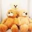 ตุ๊กตาหมีตัวใหญ่ Teddy Bear size 85cm มี3สี น้ำตาล ครีม และสีเบจ