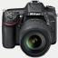 Nikon D7100 Body thumbnail 2