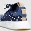adidas Originals NMD R2 Primeknit Collegiate Navy/Footwear White/POLKA DOTS thumbnail 6