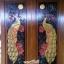 ประตูไม้สักบานคู่ แกะนกยุงคู่ เกรดA,B+ รหัส BB25