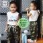 กางเกงขายาวเด็ก รุ่นลายทหาร อายุ 1-4 ขวบ ไซส์ M,L thumbnail 1