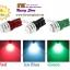 ไฟหรี่ LED ขั้ว T10 thumbnail 1
