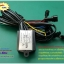 กล่องควบคุม DRL - DRL Controller รุ่น TKDRLC01 thumbnail 1