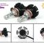 X3 หลอดไฟหน้า LED ขั้ว H11 - LED Headlight Philips chip ZES 2nd.G thumbnail 6