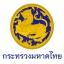 แนวข้อสอบนักวิชาการตรวจสอบภายใน สำนักงานปลัดกระทรวงมหาดไทย thumbnail 1