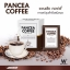 แพนเซีย คอฟฟี่ PANCEA COFFEE thumbnail 13