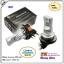 H15 หลอดไฟสูง+เดย์ไลท์ ฟอร์ดเรนเจอร์ MC - DRL+High beam Ford Ranger MC thumbnail 2