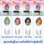 ชุดประดิษฐ์โมบายเพ้นท์สีเจ้าหญิงดิสนี่ย์ (Disney Princess Glass Sticker Wind Chimes)