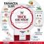 แพนเซีย พลัส PANCEA PLUS 1 กล่อง thumbnail 14