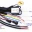 กล่องควบคุม DRL - DRL Controller รุ่น TKDRLC01 thumbnail 2