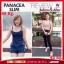 แพนเซีย พลัส PANCEA PLUS 2 กล่อง แถม วิ้งไวท์โซป 1 ก้อน thumbnail 7